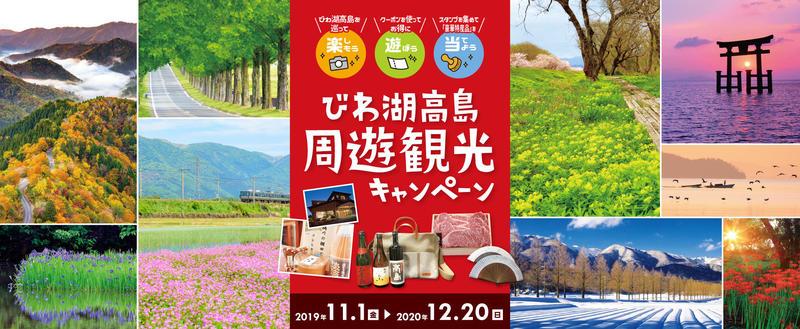 shuyukanko1920X790.jpg