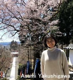 lgi_yakushigawa.JPG