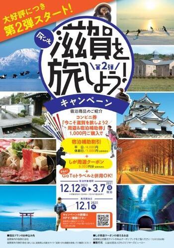 imakoso2-flyer.jpg