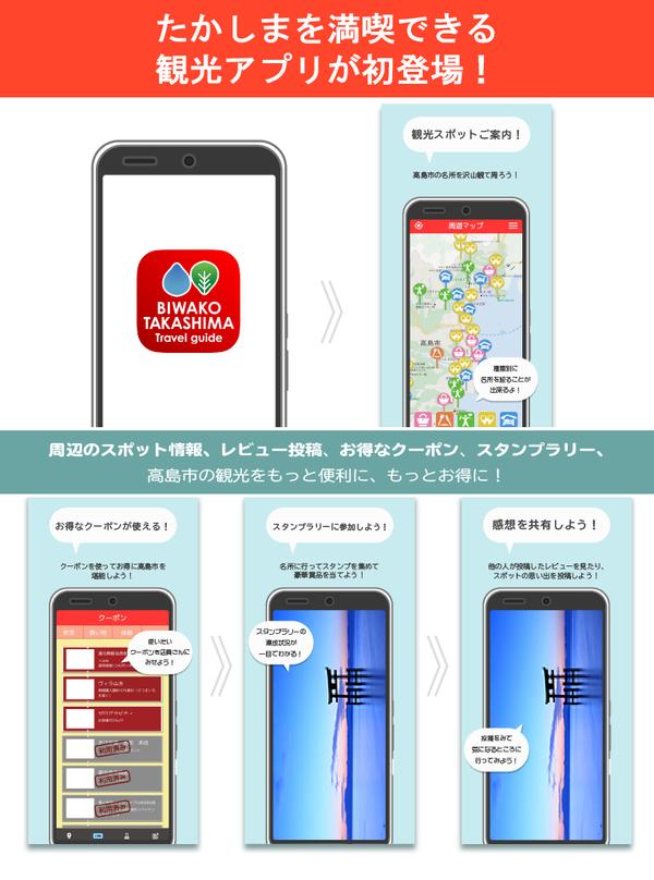 app2021_h.png