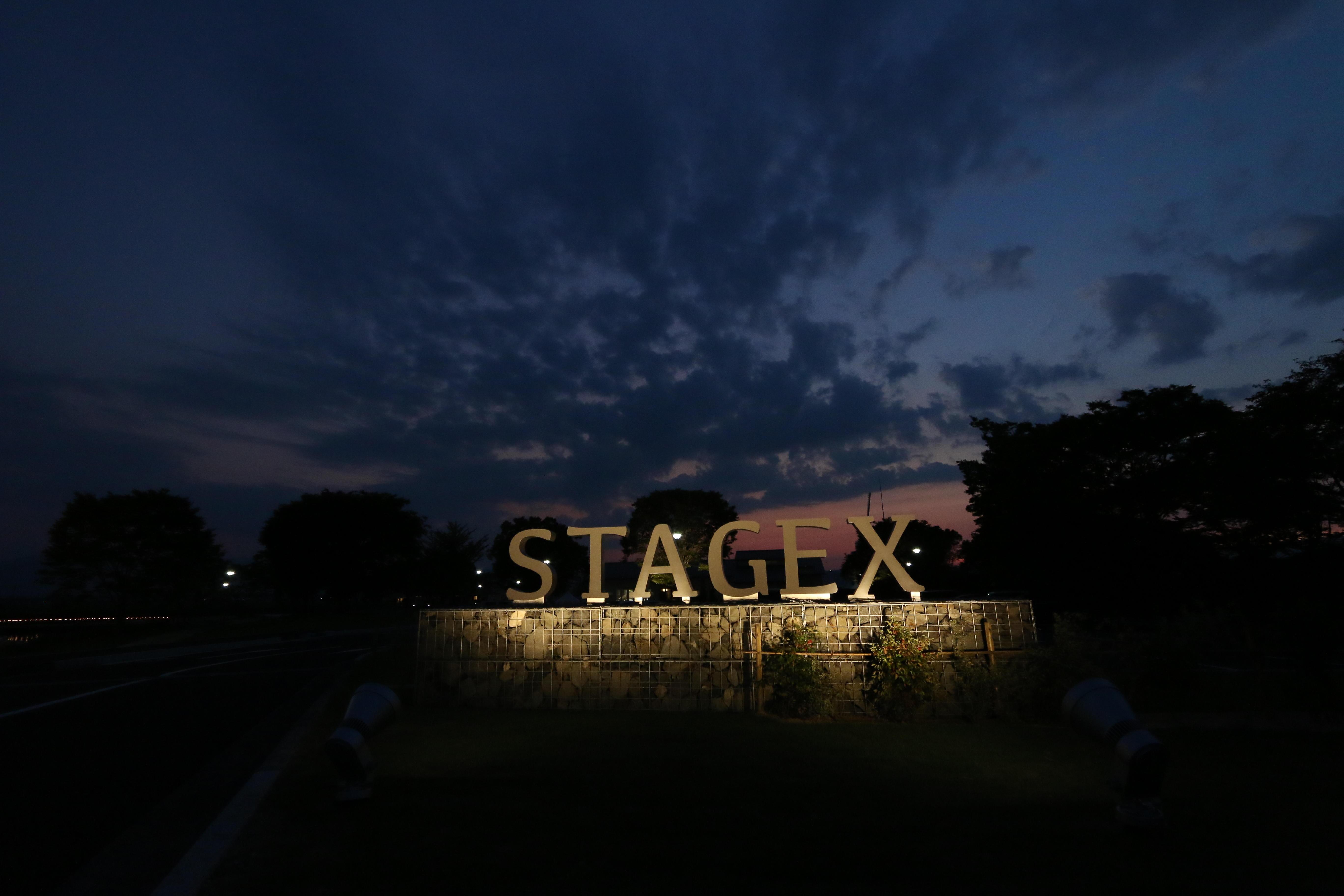 STAGEX高島(ステージクス高島)
