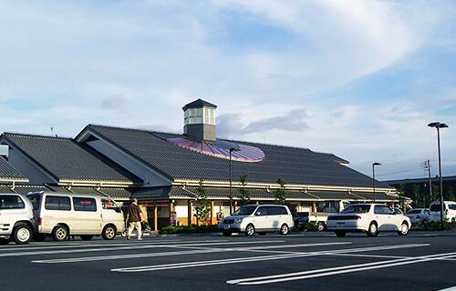 道の駅特集