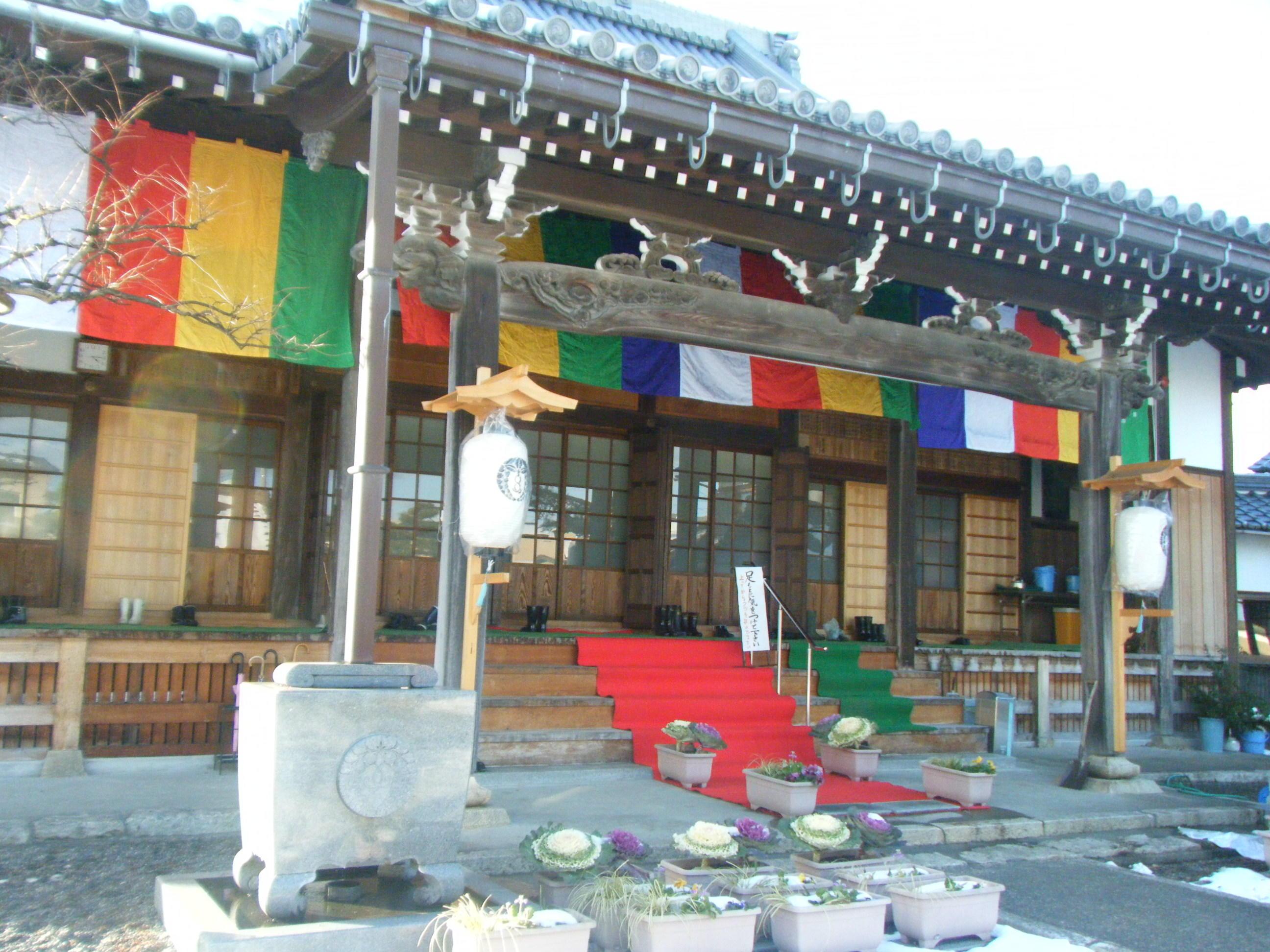 お初地蔵(泉慶寺)