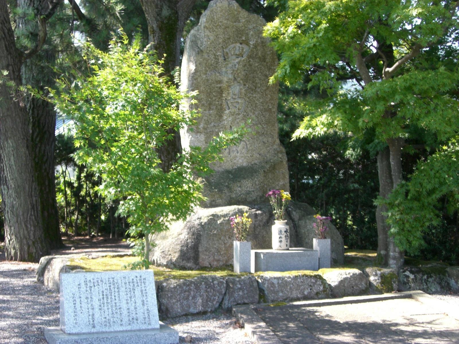 四高桜の碑