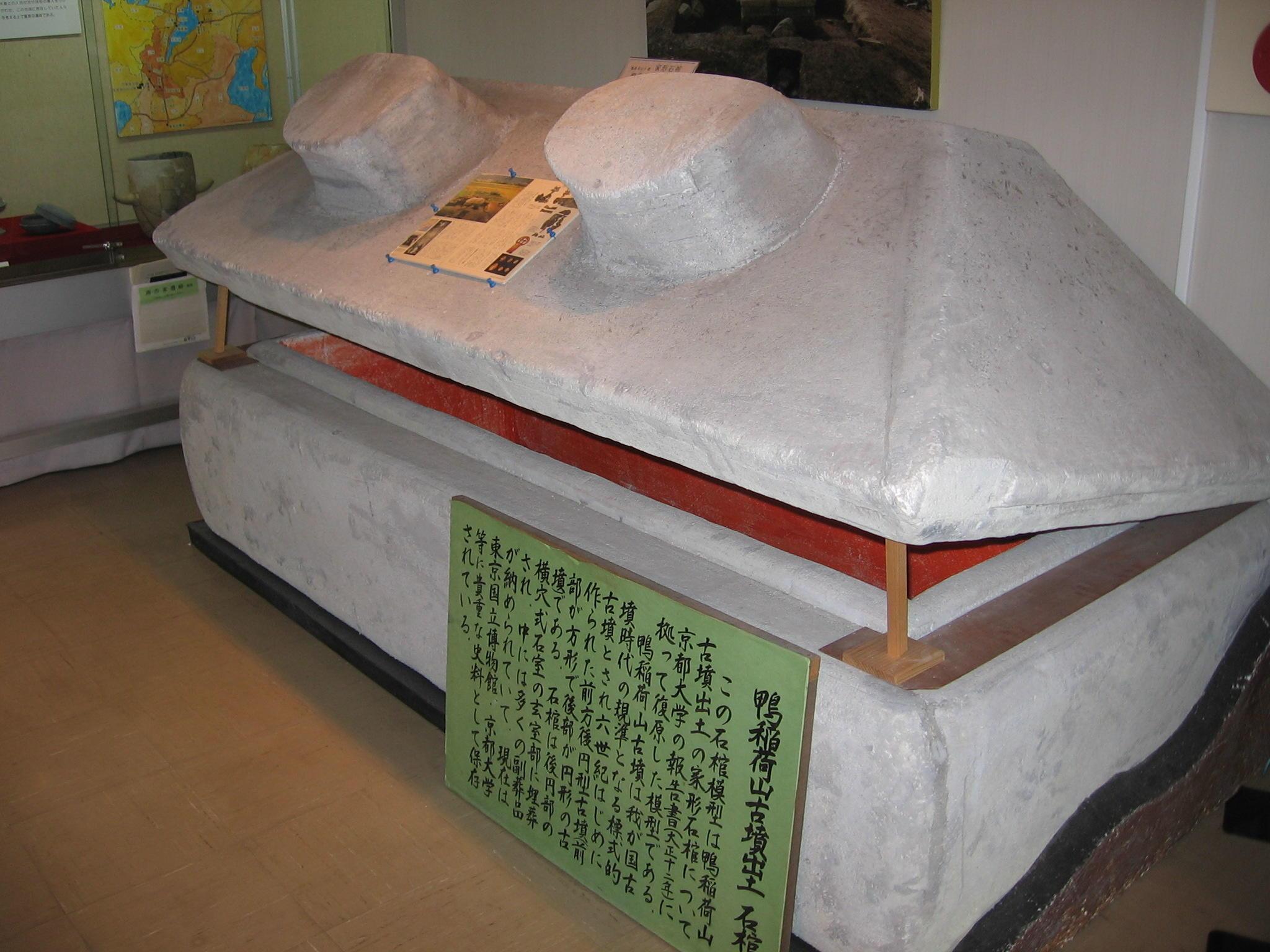 高島歴史民俗資料館