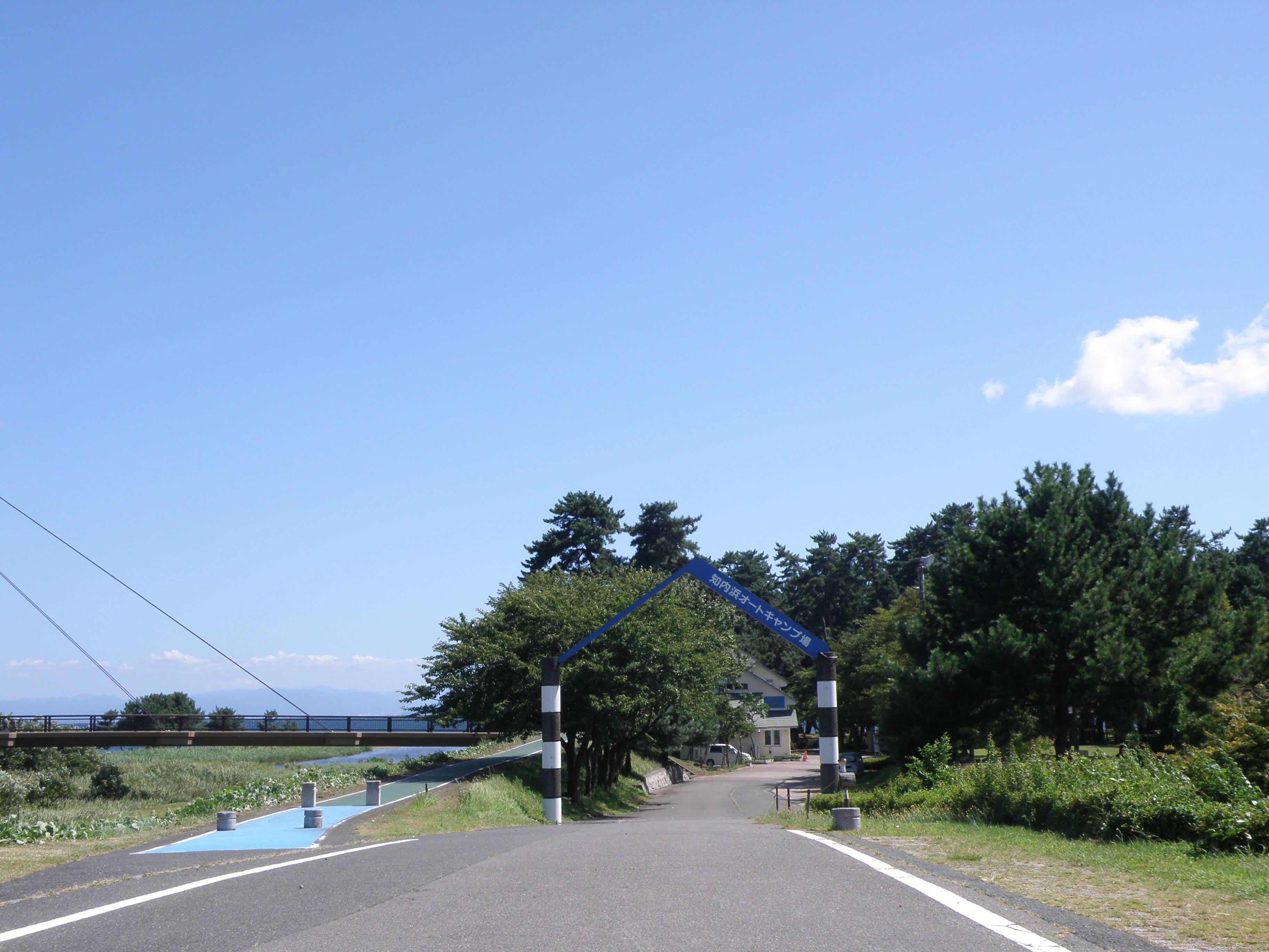 マキノサニービーチ 知内浜オートキャンプ場