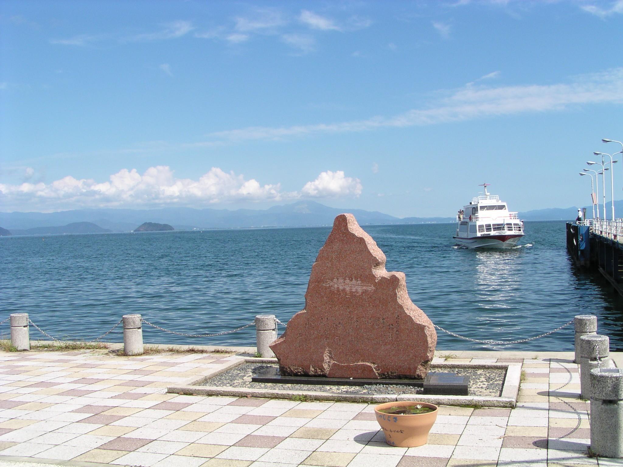 今津港(観光船乗り場)