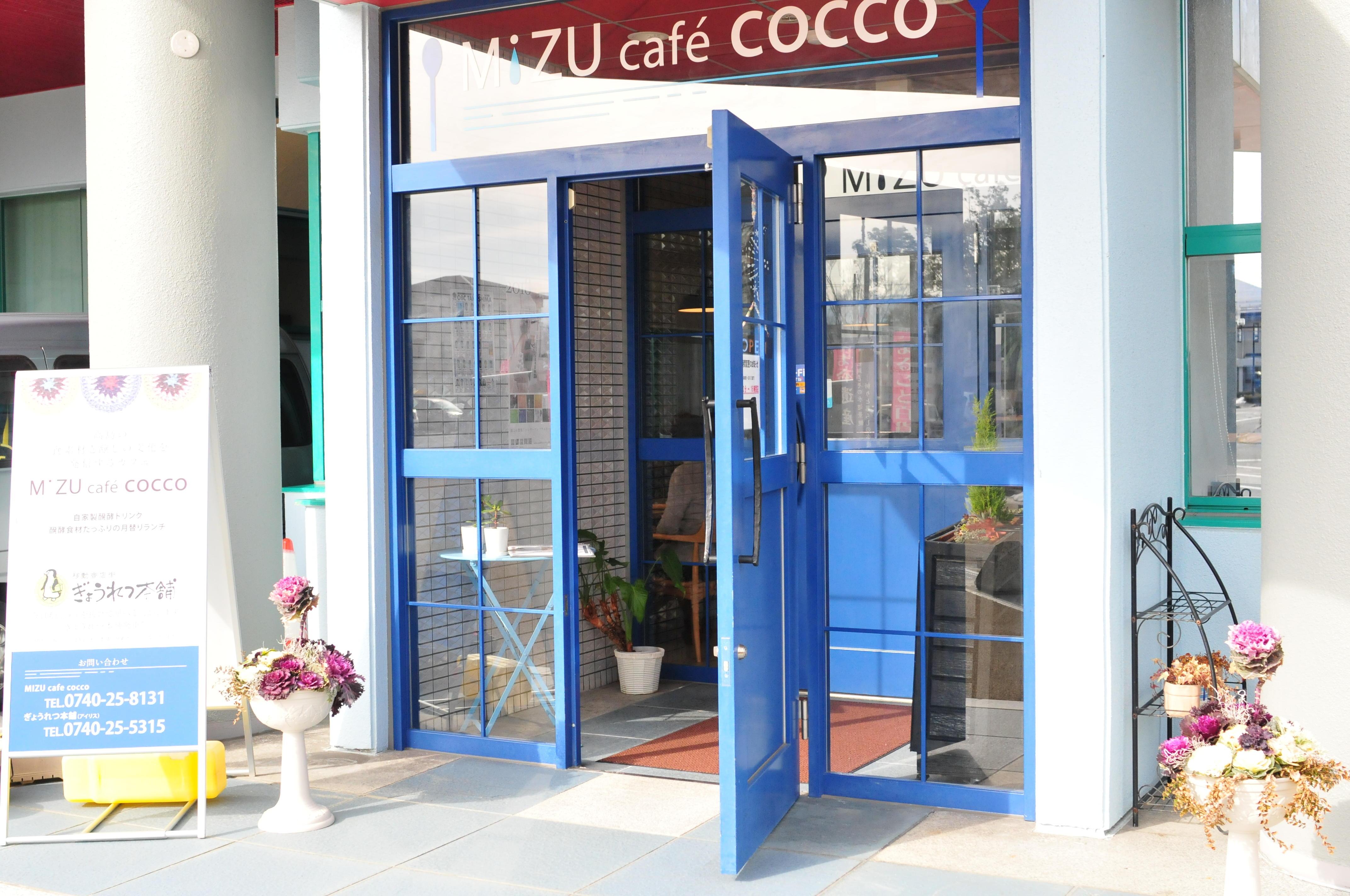 MIZU cafe cocco
