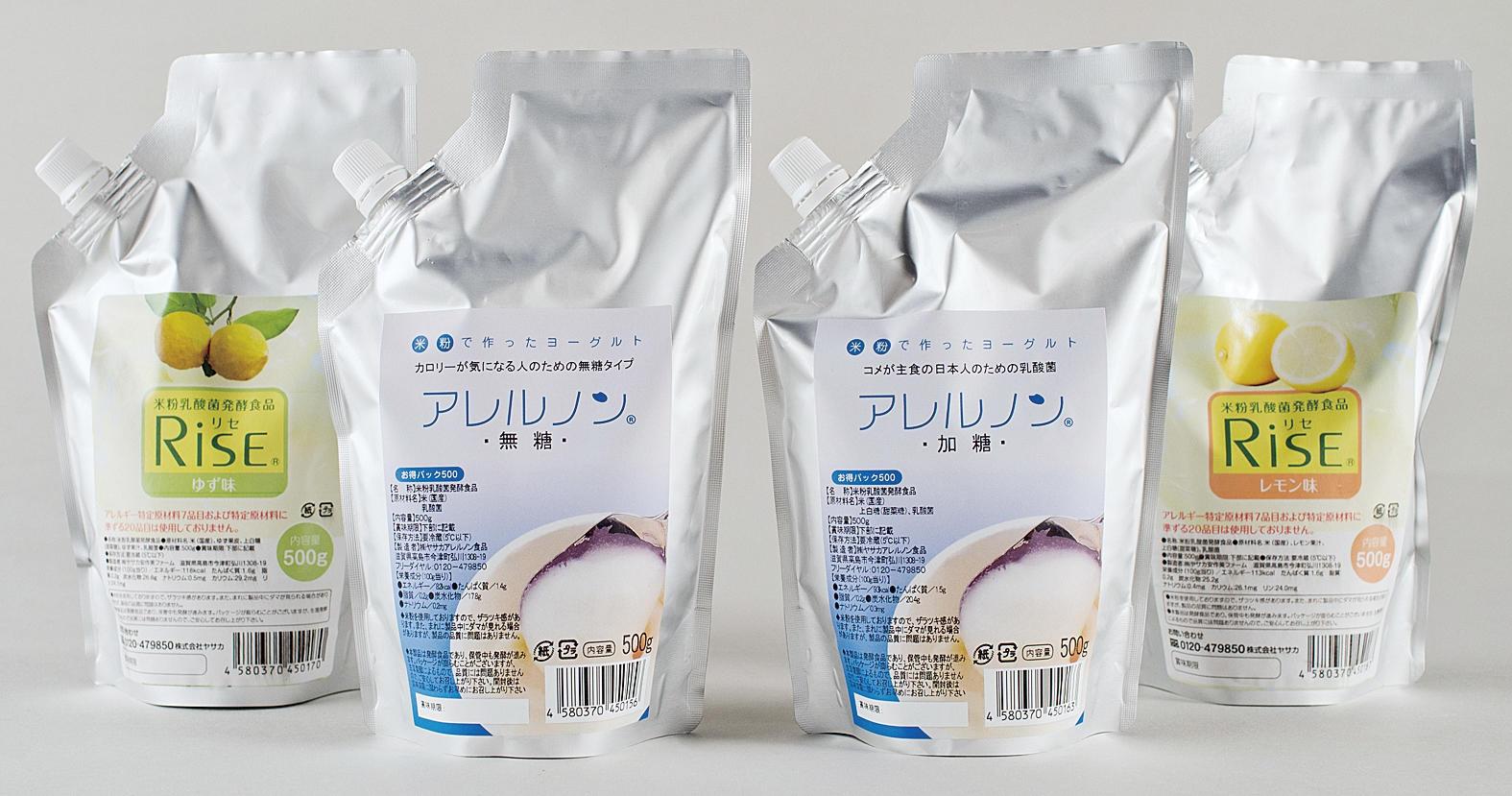 株式会社ヤサカ アレルノン食品