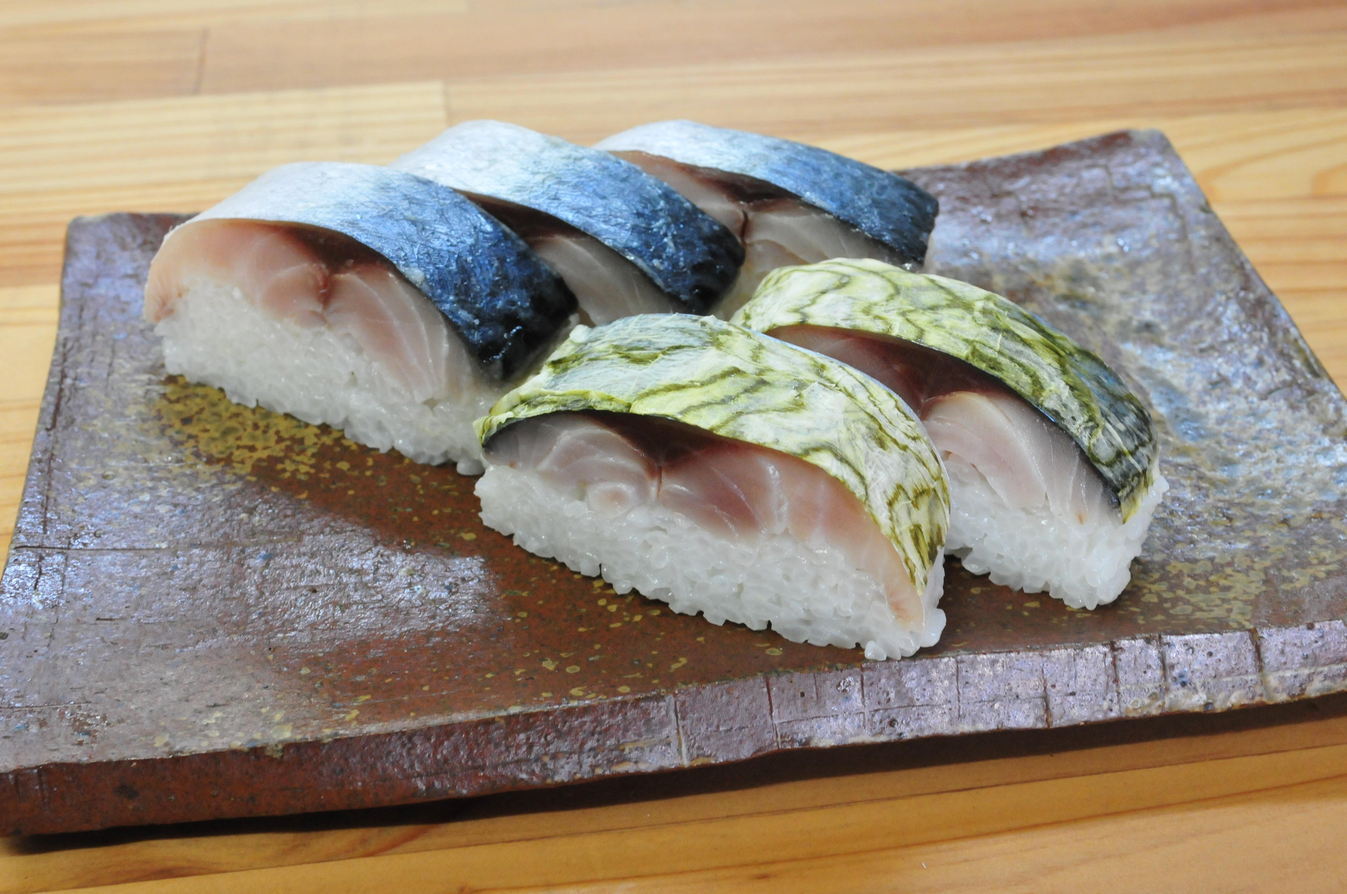鯖寿司みうら