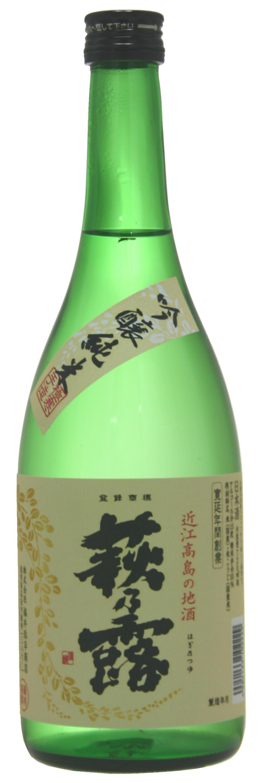 清酒萩乃露醸造元 (株)福井弥平商店