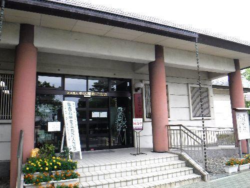 JRふれあいハイキング 中江藤樹記念館~さくら並木の堤防~こどもの国
