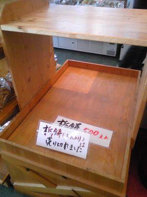 tochimochi1.jpg