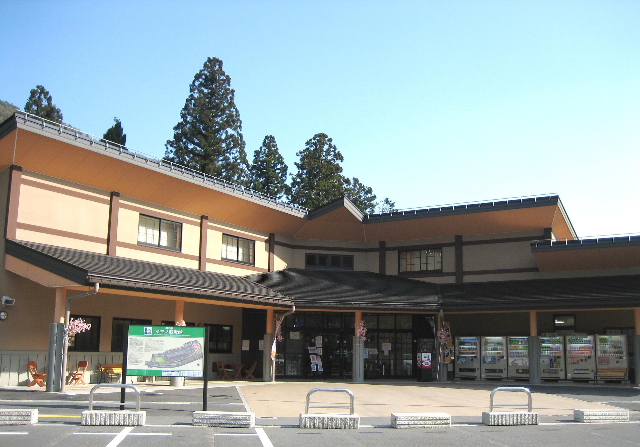 道の駅マキノ追坂峠 峠の感謝祭