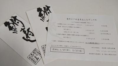DSC_3314-1.jpg
