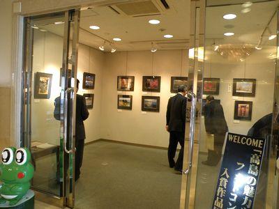 photo08-2.JPG